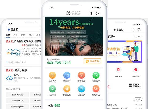 百度智能小kok手机app