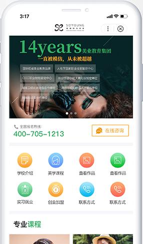 微信小kok手机app